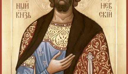 В Воскресной школе Вознесенского собора прошла лекция, посвященная 800-летию Александра Невского