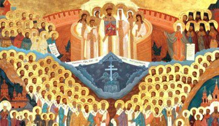 Проповедь в день празднования Собора новомучеников и исповедников Российских — протоиерей Георгий Митрофанов